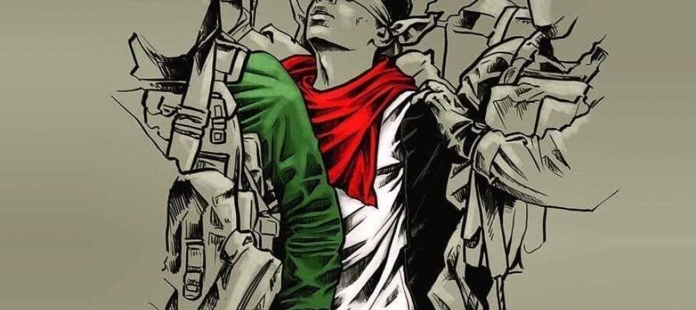 İsrail Propaganda Aygıtı Uçan Süpürge'ye Sponsor